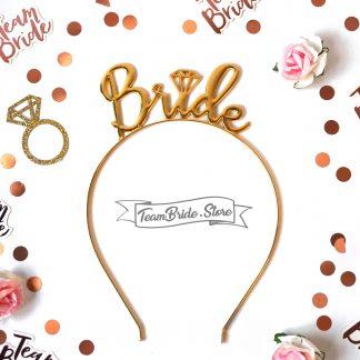 Диадема златна за моминско парти Bride Gold 1