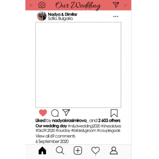 Сватбена инстаграм рамка за закачване подарък за сватба